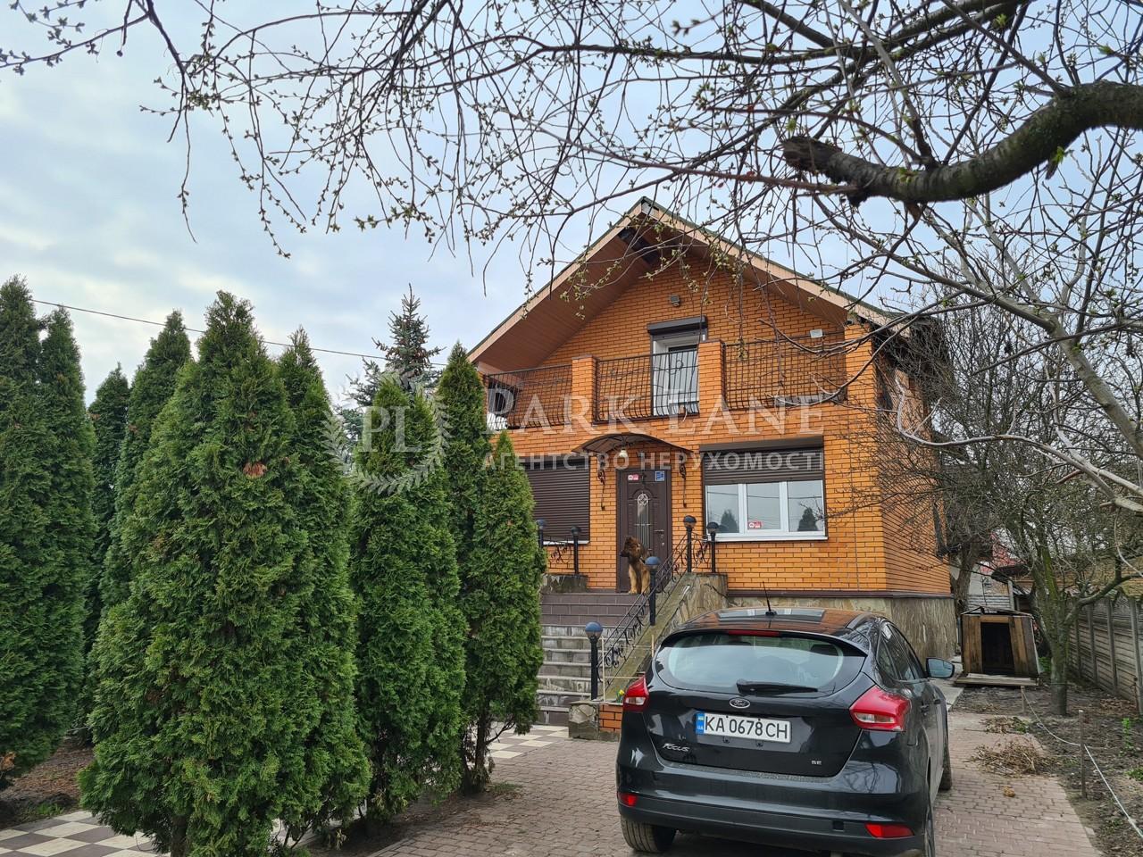 Дом J-30924, 102-я Садовая, Киев - Фото 2