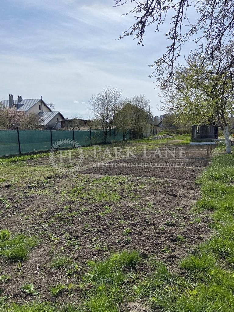 Земельный участок I-32860, Чкалова, Петропавловская Борщаговка - Фото 1