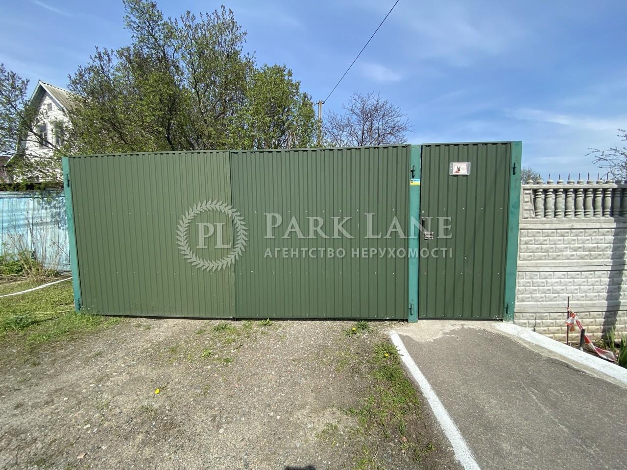 Земельный участок I-32860, Чкалова, Петропавловская Борщаговка - Фото 2