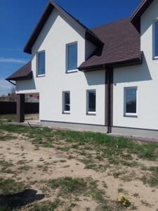 Дом B-102460, Кочерги Ивана, Гореничи - Фото 2