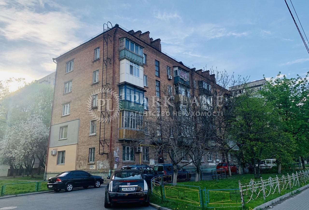 Квартира ул. Автозаводская, 9а, Киев, J-30404 - Фото 1