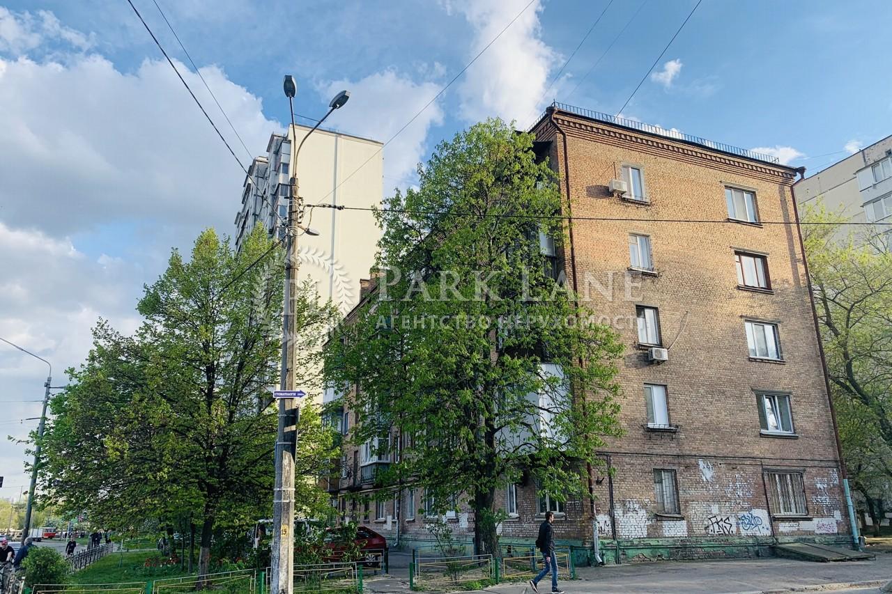 Квартира ул. Автозаводская, 9а, Киев, J-30404 - Фото 15