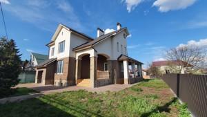 Дом J-30280, Садовая, Петропавловская Борщаговка - Фото 1