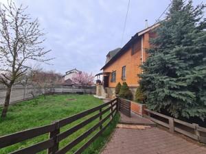Дом J-30924, 102-я Садовая, Киев - Фото 4