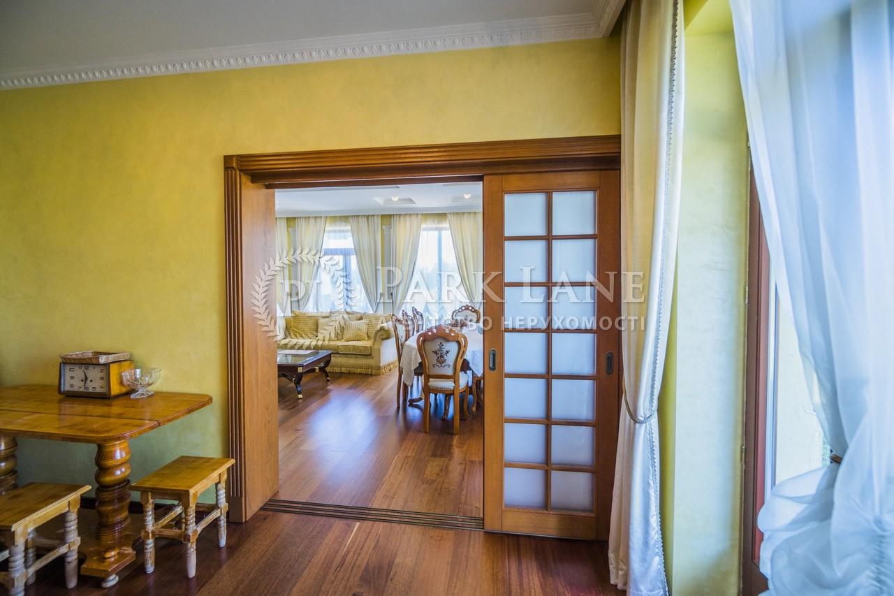 Дом J-30929, Севериновка (Макаровский) - Фото 16