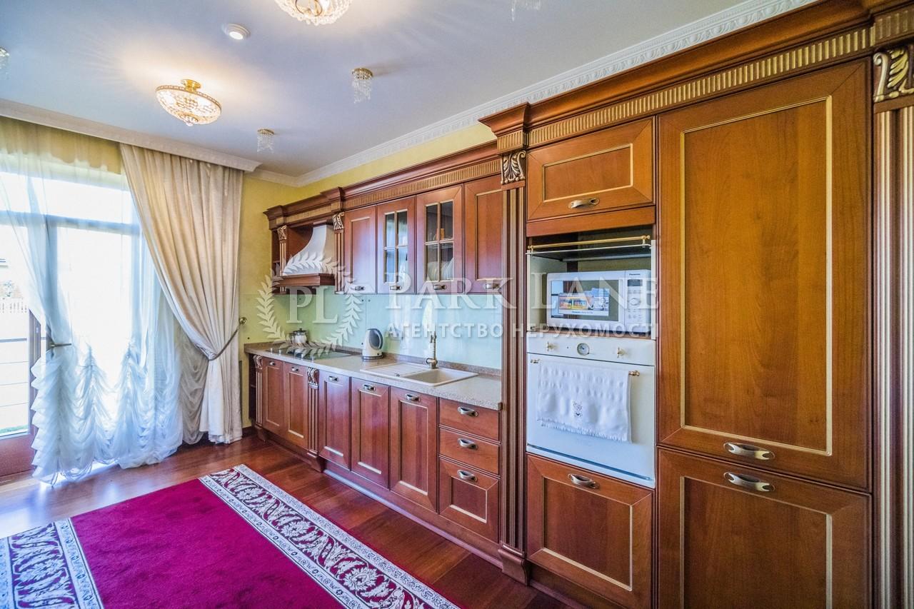 Дом J-30929, Севериновка (Макаровский) - Фото 17