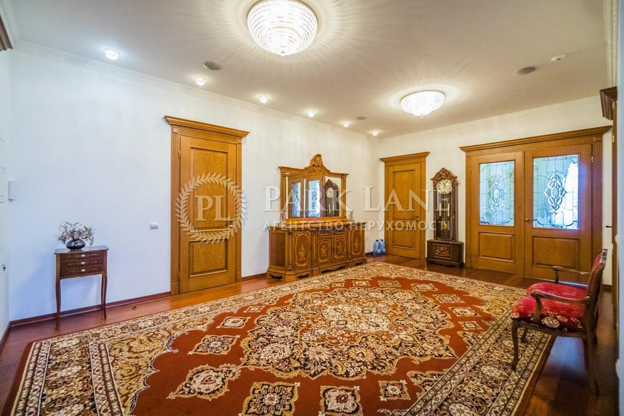 Дом J-30929, Севериновка (Макаровский) - Фото 19