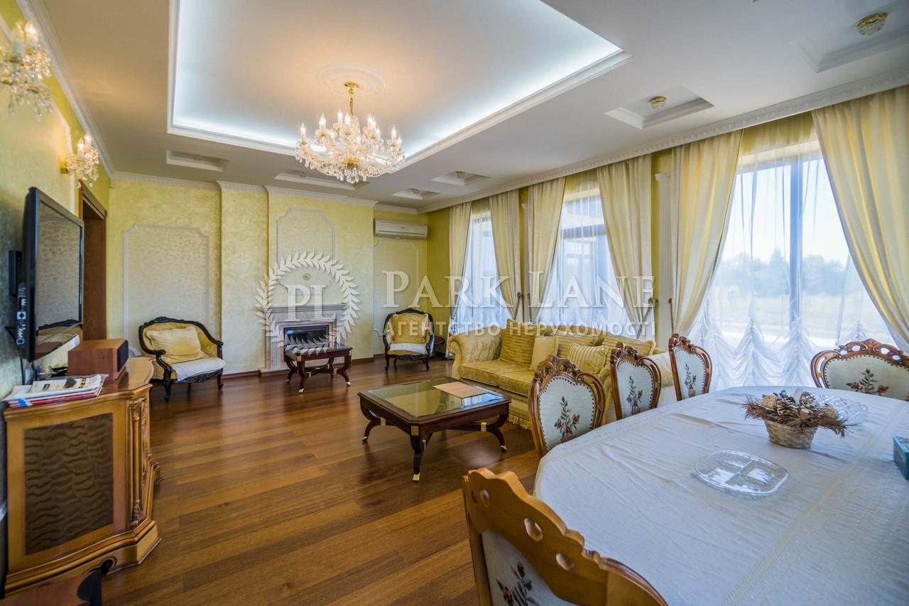 Дом J-30929, Севериновка (Макаровский) - Фото 14