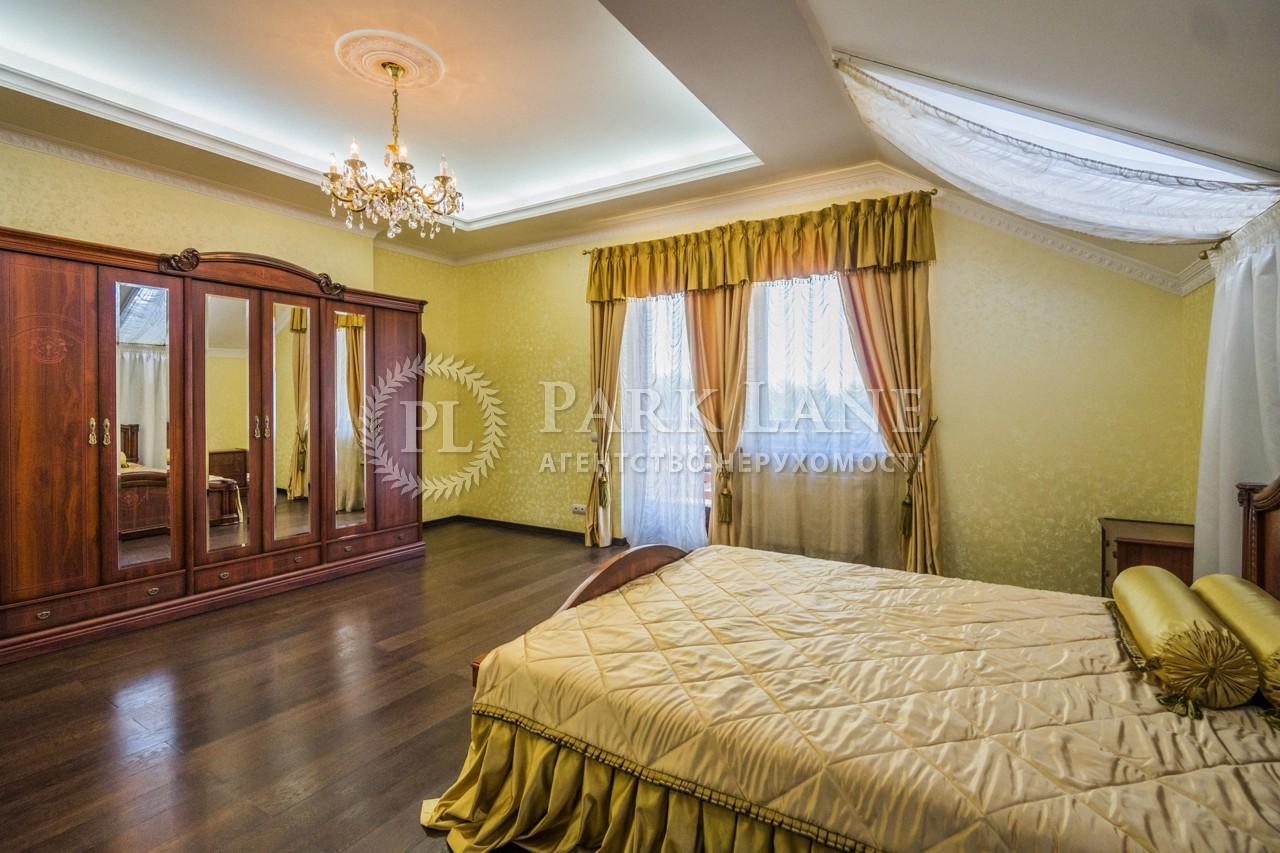 Дом J-30929, Севериновка (Макаровский) - Фото 24