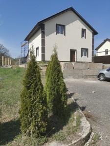 Дом L-28549, Киевская, Старые Безрадичи - Фото 1