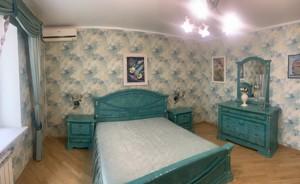 Квартира N-22935, Лобановского просп. (Краснозвездный просп.), 9/1, Киев - Фото 9
