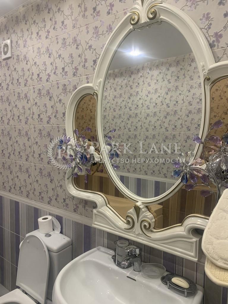 Квартира N-22935, Лобановского просп. (Краснозвездный просп.), 9/1, Киев - Фото 17