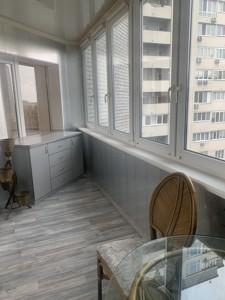 Квартира N-22935, Лобановского просп. (Краснозвездный просп.), 9/1, Киев - Фото 21