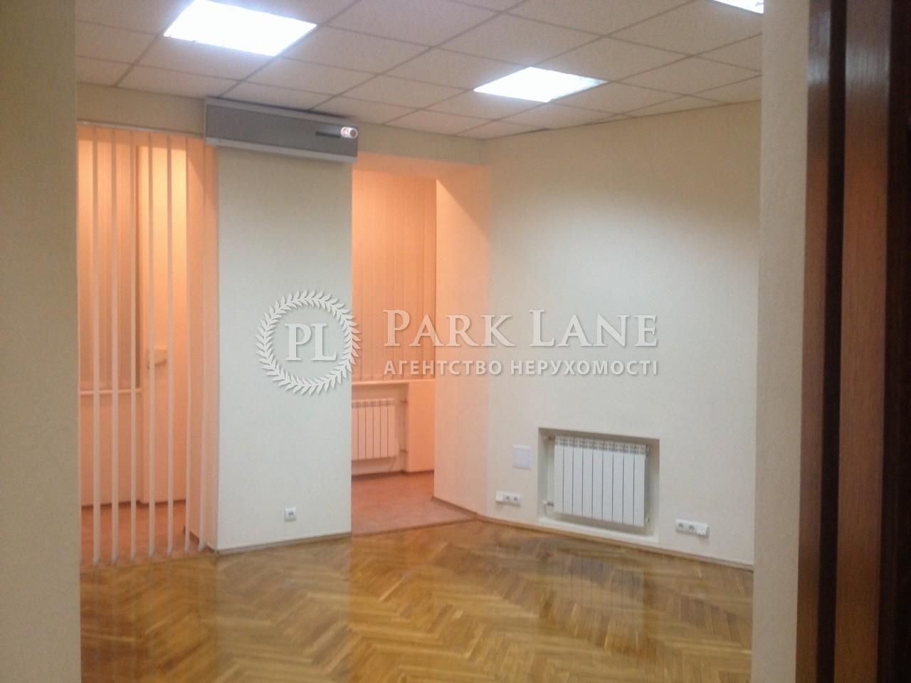 Квартира ул. Гончара Олеся, 55, Киев, R-38770 - Фото 3