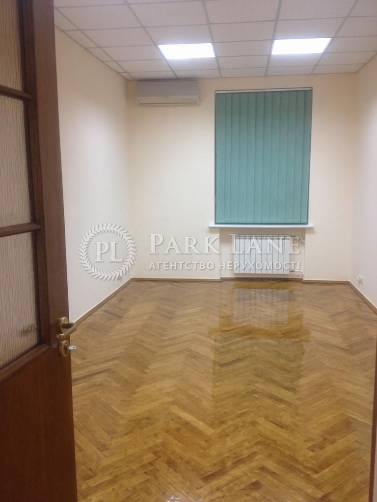 Квартира ул. Гончара Олеся, 55, Киев, R-38770 - Фото 4