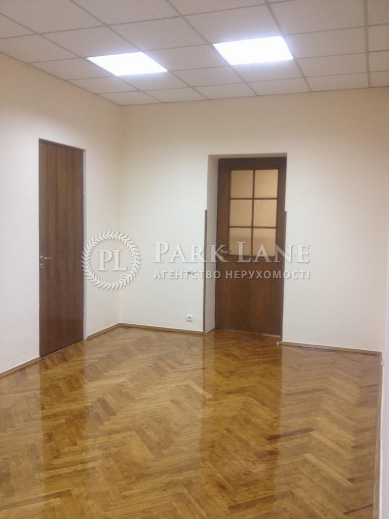 Квартира ул. Гончара Олеся, 55, Киев, R-38770 - Фото 5