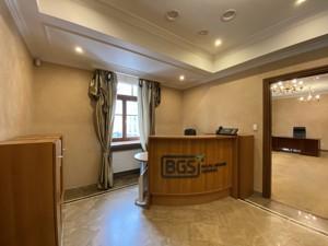 Нежитлове приміщення, B-97541, Володимирська, Київ - Фото 7