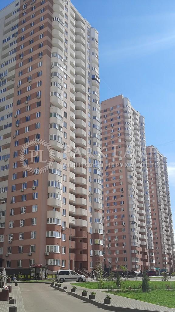 Квартира ул. Крушельницкой Соломии, 15, Киев, Z-805773 - Фото 5