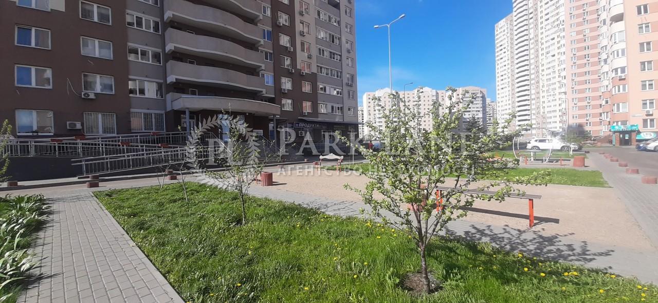 Квартира ул. Крушельницкой Соломии, 15, Киев, Z-805773 - Фото 4
