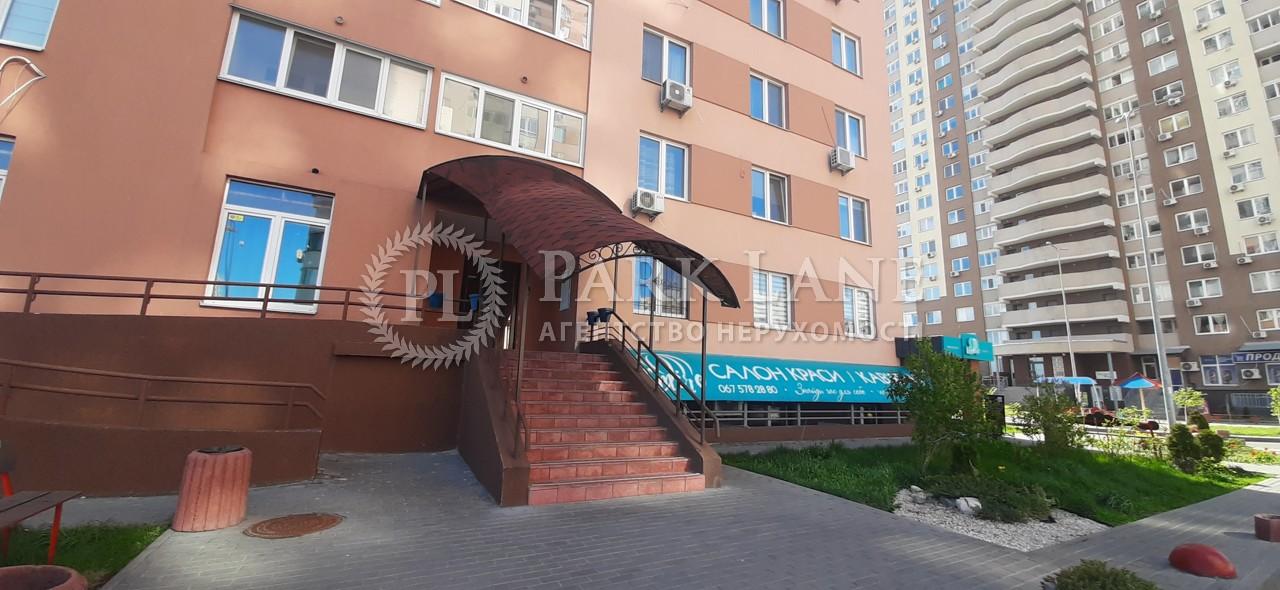 Квартира ул. Крушельницкой Соломии, 15, Киев, Z-805773 - Фото 3