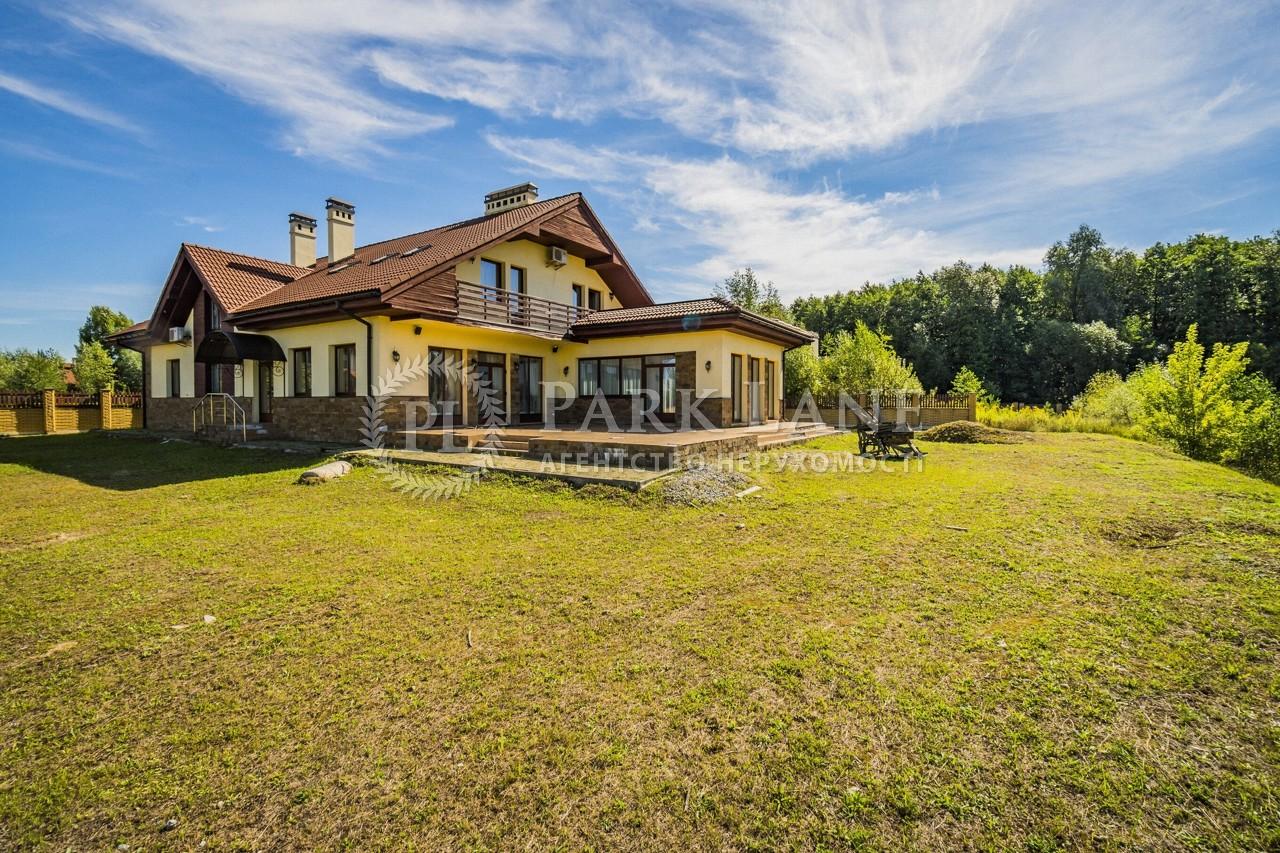 Дом J-30929, Севериновка (Макаровский) - Фото 1