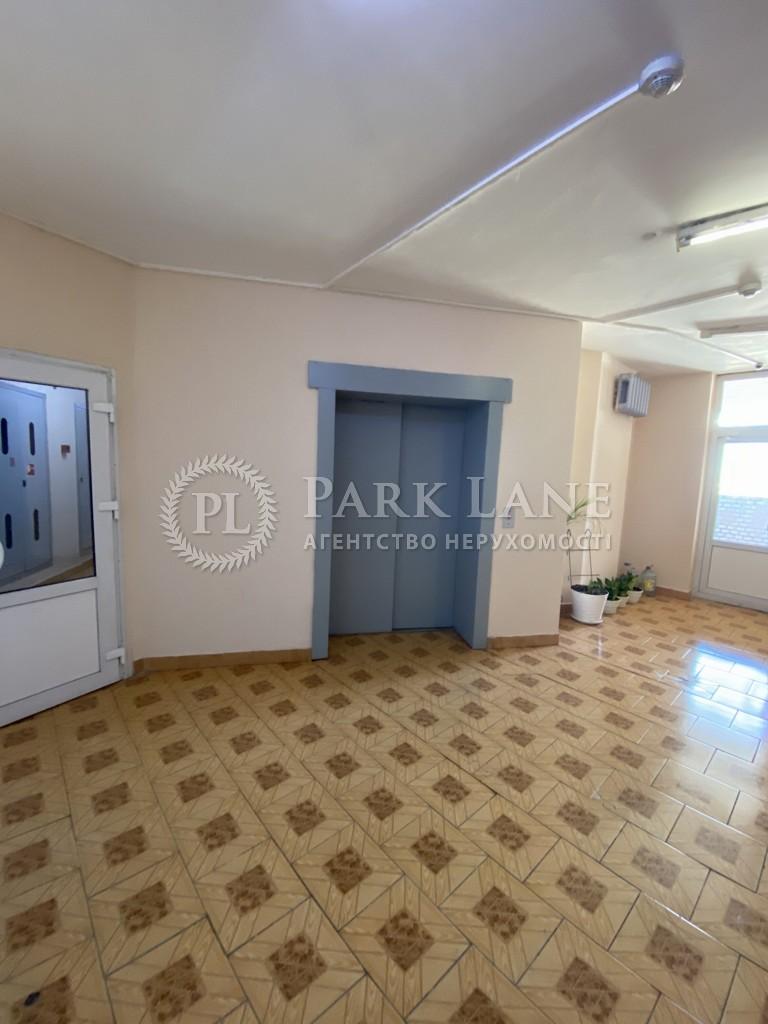 Квартира ул. Срибнокильская, 1, Киев, Z-772004 - Фото 16