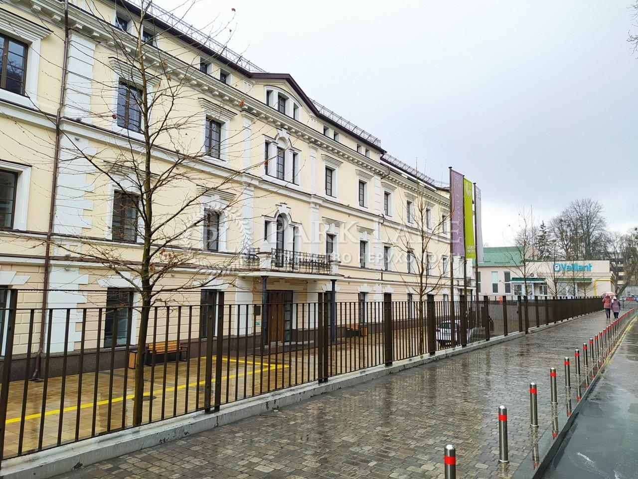 Офіс, вул. Лаврська, Київ, B-99128 - Фото 1