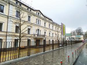 Коммерческая недвижимость, B-99138, Лаврская, Печерский район