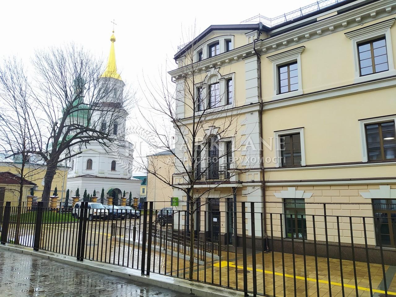 Офіс, вул. Лаврська, Київ, B-99128 - Фото 10