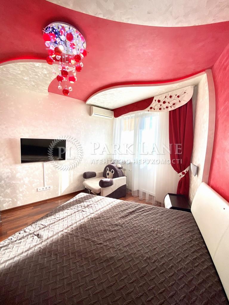 Квартира ул. Срибнокильская, 1, Киев, Z-772004 - Фото 9