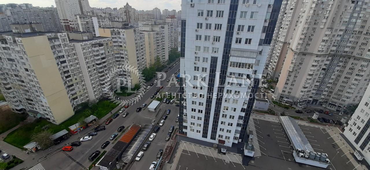 Квартира ул. Срибнокильская, 3в, Киев, R-38769 - Фото 15