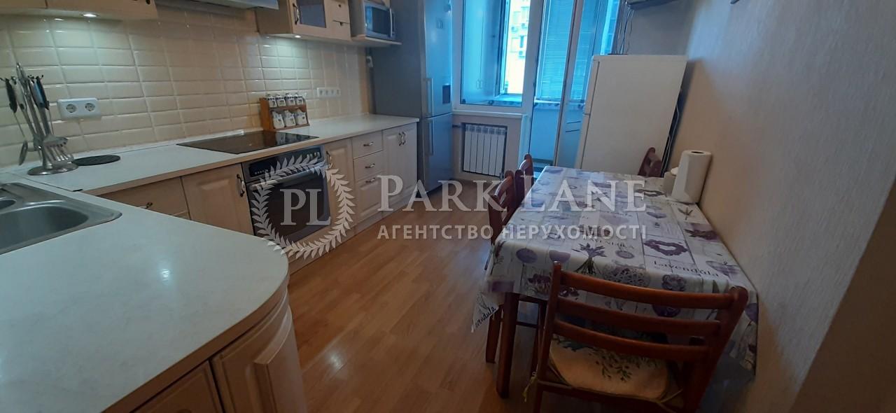 Квартира ул. Срибнокильская, 3в, Киев, R-38769 - Фото 11