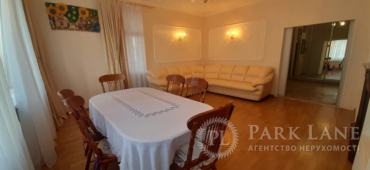 Квартира ул. Срибнокильская, 3в, Киев, R-38769 - Фото 5