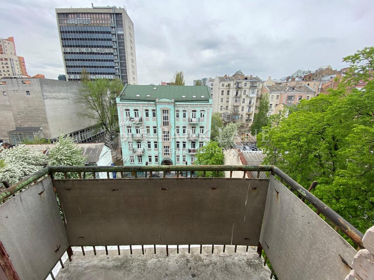 Квартира R-38510, Эспланадная, 32, Киев - Фото 6
