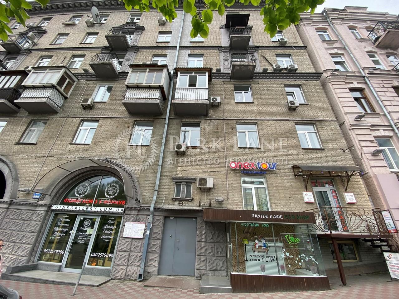 Квартира R-38510, Эспланадная, 32, Киев - Фото 4