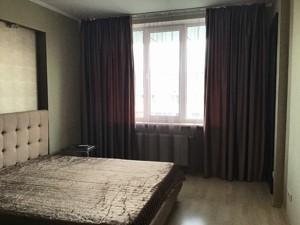 Квартира Z-771982, Днепровская наб., 1а, Киев - Фото 11