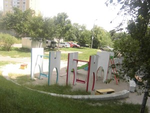 Квартира Z-143482, Правды просп., 9в, Киев - Фото 4