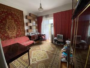 Квартира R-38510, Эспланадная, 32, Киев - Фото 7