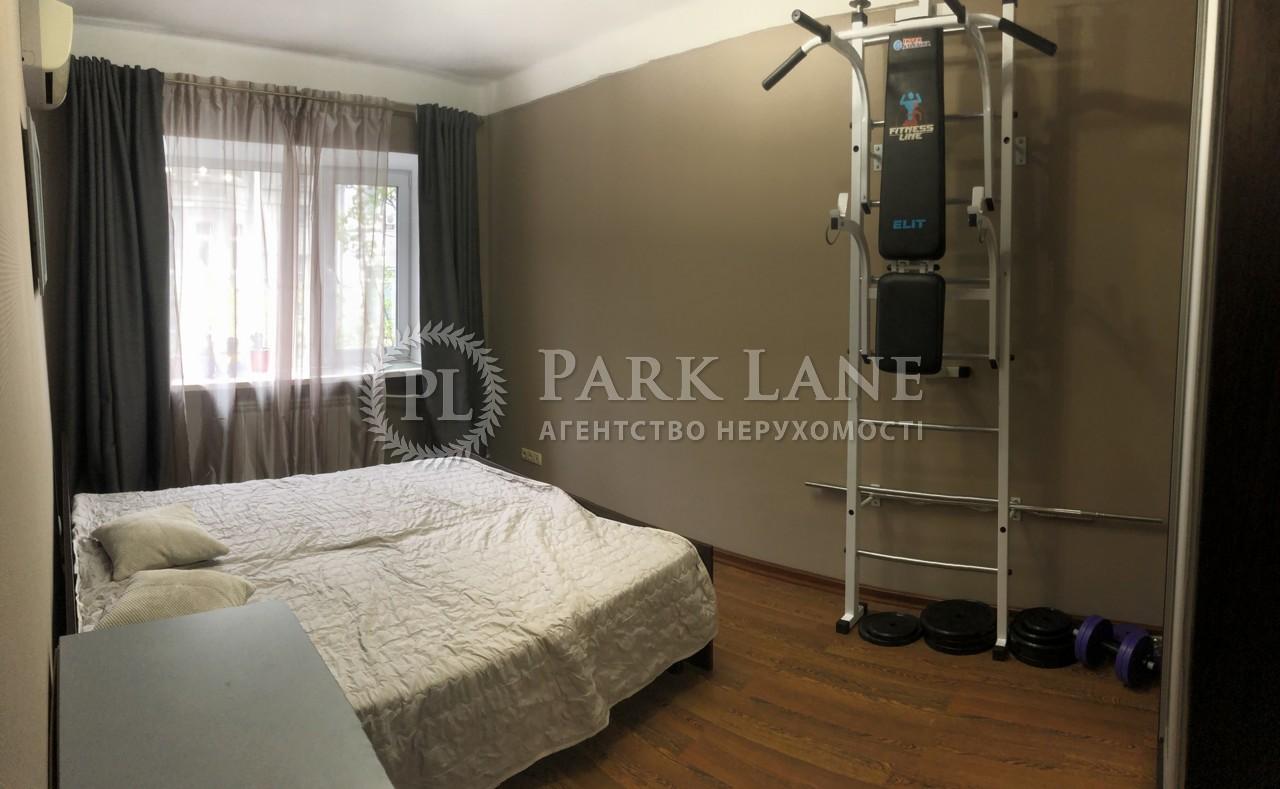 Квартира B-102480, Орлика Филиппа, 9, Киев - Фото 7