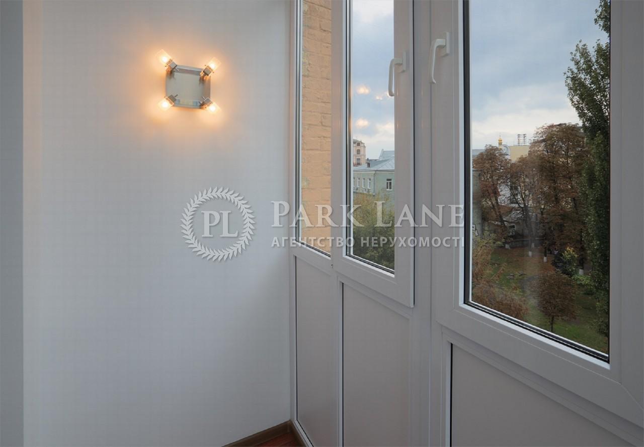 Квартира ул. Большая Житомирская, 23, Киев, H-49978 - Фото 8