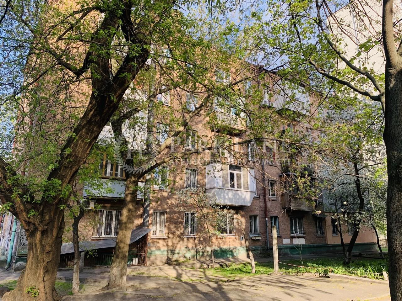 Квартира ул. Автозаводская, 9а, Киев, J-30404 - Фото 16