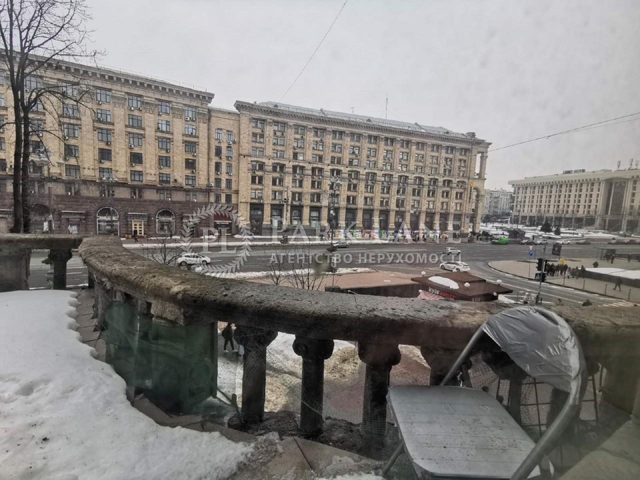 Квартира Z-751688, Крещатик, 13, Киев - Фото 12