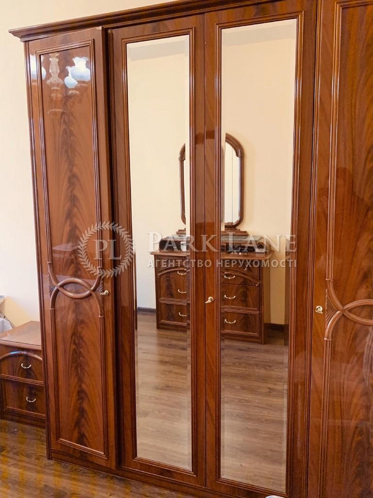 Квартира Z-751688, Крещатик, 13, Киев - Фото 8
