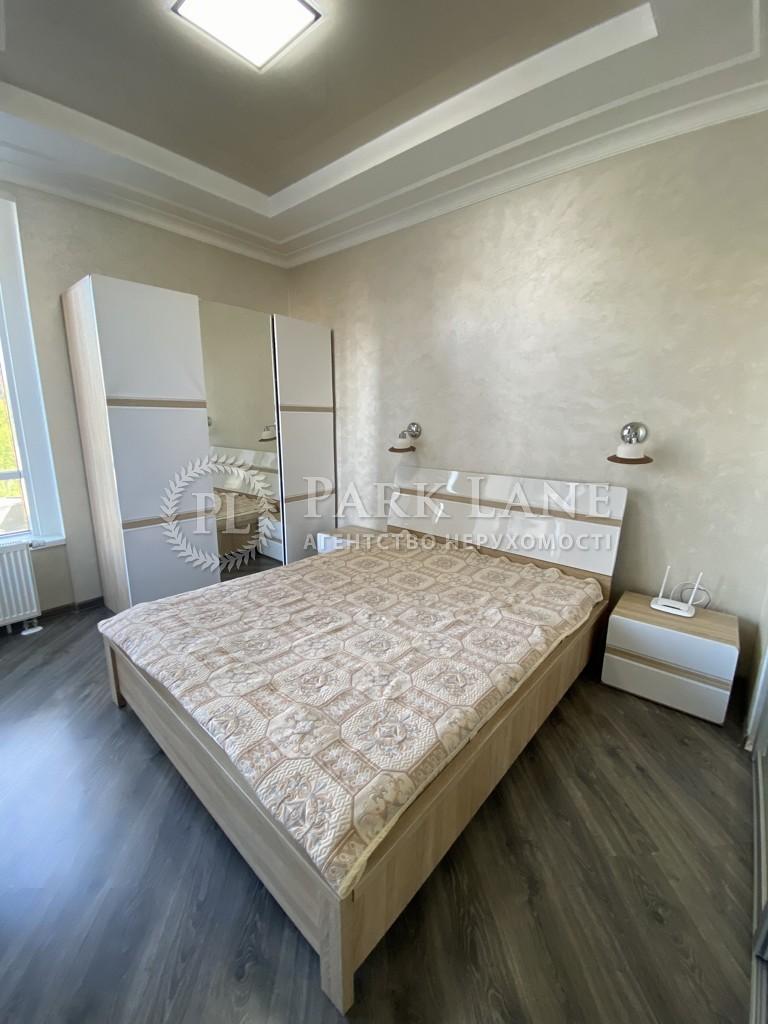 Квартира I-32868, Тютюнника Василия (Барбюса Анри), 37/1, Киев - Фото 10