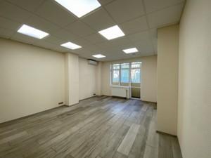 Офіс, B-102494, Франка Івана, Київ - Фото 5