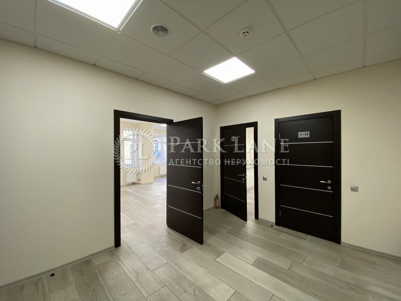 Офіс, B-102494, Франка Івана, Київ - Фото 14