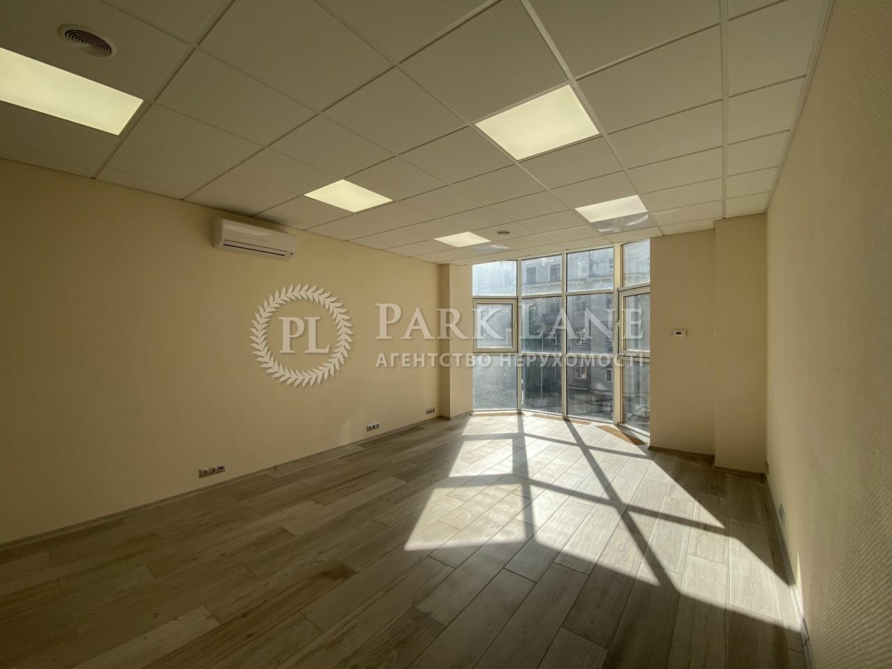 Офіс, B-102494, Франка Івана, Київ - Фото 11