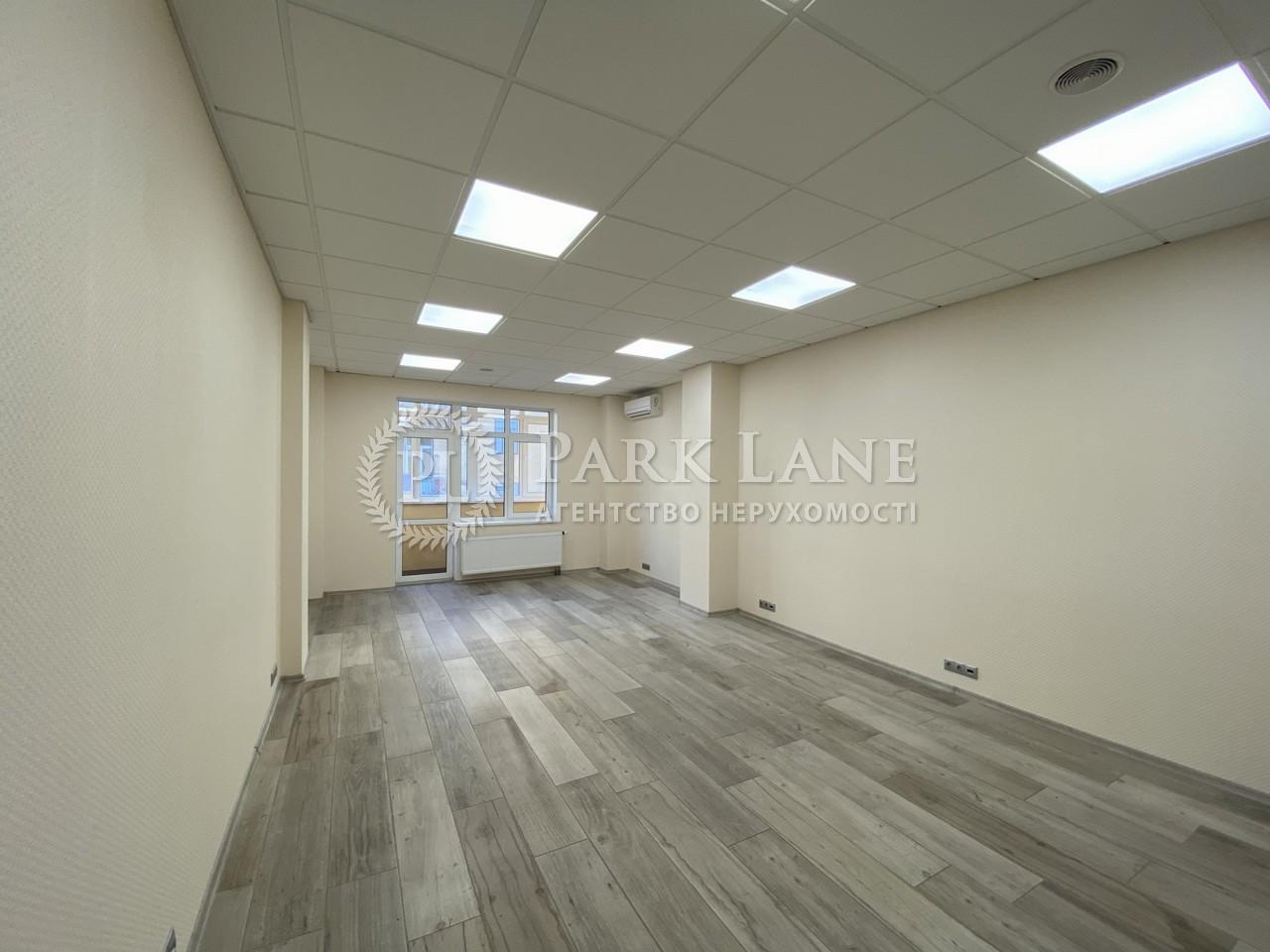 Офіс, B-102494, Франка Івана, Київ - Фото 9