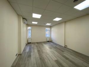 Офіс, B-102494, Франка Івана, Київ - Фото 10