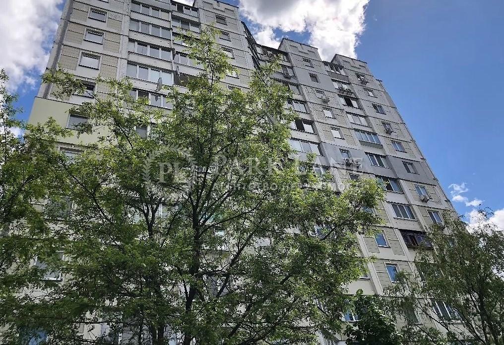 Квартира R-37952, Тираспольская, 47, Киев - Фото 2